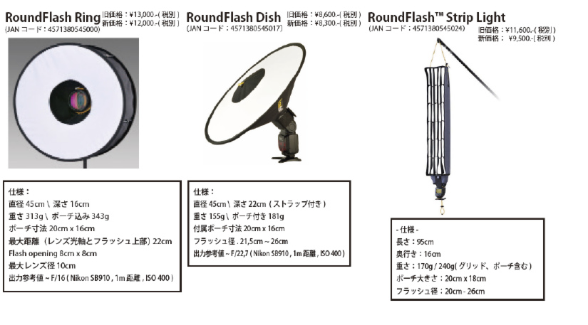 0303_roundflash.png